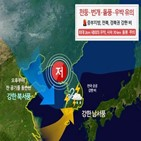 전북,우박,내륙,중부지방,서해안
