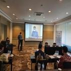 인도네시아,자동차,한국,협력,중소기업,생산기술연구원,자동차부품,세미나