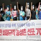 직접고용,비정규직,불법파견,르노삼성차,노조,근로자,문제,촉구,한국