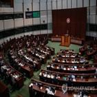 홍콩,선거제,입법회,개편안,작업,선거