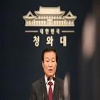 청와대,수석,박수현,국민