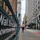 뉴욕,전달,미국,시장,물가,주가,공매도,사람,최근,마스크