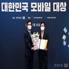 제로페이,소상공인,디지털,한국간편결제진흥원,가맹점
