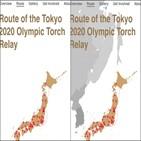 독도,표기,도쿄올림픽,일본