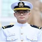해군,소위,장교,임관,육군,해병