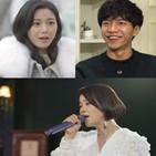 연중,스타,라이브,태몽,백지영,공개,열애