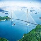 포스코건설,제3연륙교,건설,인천,인천지역,업체,건설사업