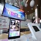 LG전자,애플,보상,스마트폰,국내,삼성전자,모델,추가