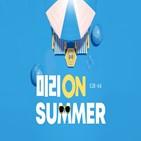 여름,매출,롯데온