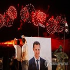 알아사드,대통령,시리아,대선,이번,후보,선거,내전