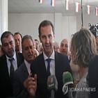 시리아,알아사드,내전,대통령,정권,집권,미국,경제,사망,러시아