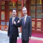 중국,북한,대사,부장,한미,관계,한반도,정상회담