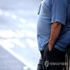 변이,유전자,연구,비만,연구진