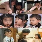 윤상현,낙지,윤삼이,할아버지
