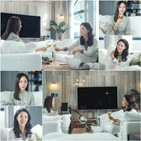 김보연,박주미,사람,경쟁,사피영,김동미,결혼작사