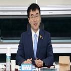 김남국,의원,민주당,문제