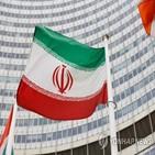 이란,백신,이라크,구매