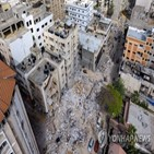 아우프,이스라엘,아내,가족,공격,가자지구