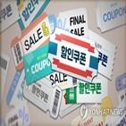 브랜드,최대,상품,판매,내달,할인쿠폰