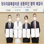 인천,청라의료복합타운,하나은행