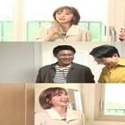 매물,소개,홈즈,초아,박호산,장동민