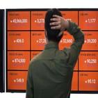 가상자산,비트코인,시세,회복,시장,상승,거래,암호화폐