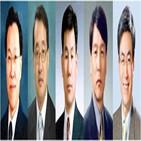 금감원,인사,교수,인물,원장,후보,원승연