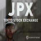 일본,허용,방안,상장,이후