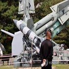 미사일,중국,지침,미국,한국
