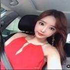 박세미,스타그램
