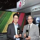 LG전자,마케팅,전무,삼성