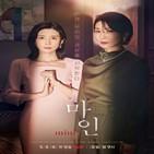 영화,마인,시청률,드라마