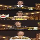 무대,클릭비,정체,김상혁,노래,출연,소감,활동,복면가왕