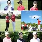 골프왕,멤버,이상우,전지훈련