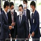 후보자,채택,김오수,민주당,민의힘,검찰