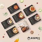 오모리,김치찌개,도시락,브랜드