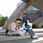 숭실사이버대학교,지원,온라인,선정,2학기,교육,오프라인,교명