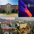 대학,카자흐스탄,국립,연구소,정부,최고