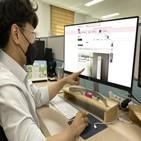 협력사,복지몰,LG전자,온라인
