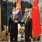 중국,협력,폴란드,관계,미국,확대,세르비아,외교장관,유럽