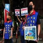 중국,백신,대만,정치적,코로나19