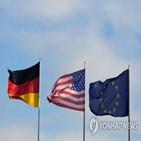 덴마크,감청,미국,보도,독일