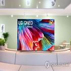 출시,LG,미니,LG전자,제품