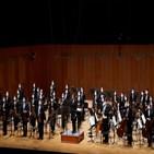 현악기,교향곡,선율,협주곡,관악기,지휘자,무대,배치,연주