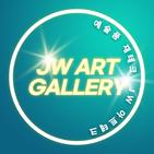 투자,아트테크,투자자,지웅아트갤러리,수익,작품,가치,저작권