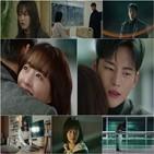 멸망,동경,자신,소녀신,평균,최고,박보영