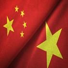 중국,인구,정책,자녀,기준
