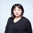 김금순,빅오션,연기