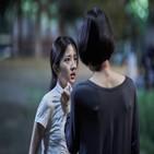 모교,김현수,이야기,배우,여고괴담,여섯