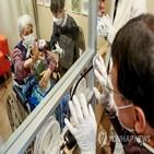 접종,완료,백신,직계가족,면회